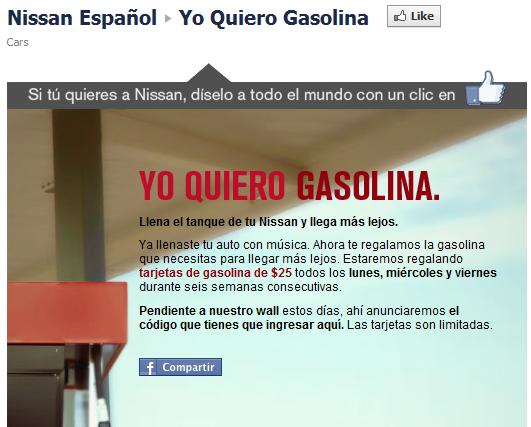 Nissan - Yo Quiero Gasolina